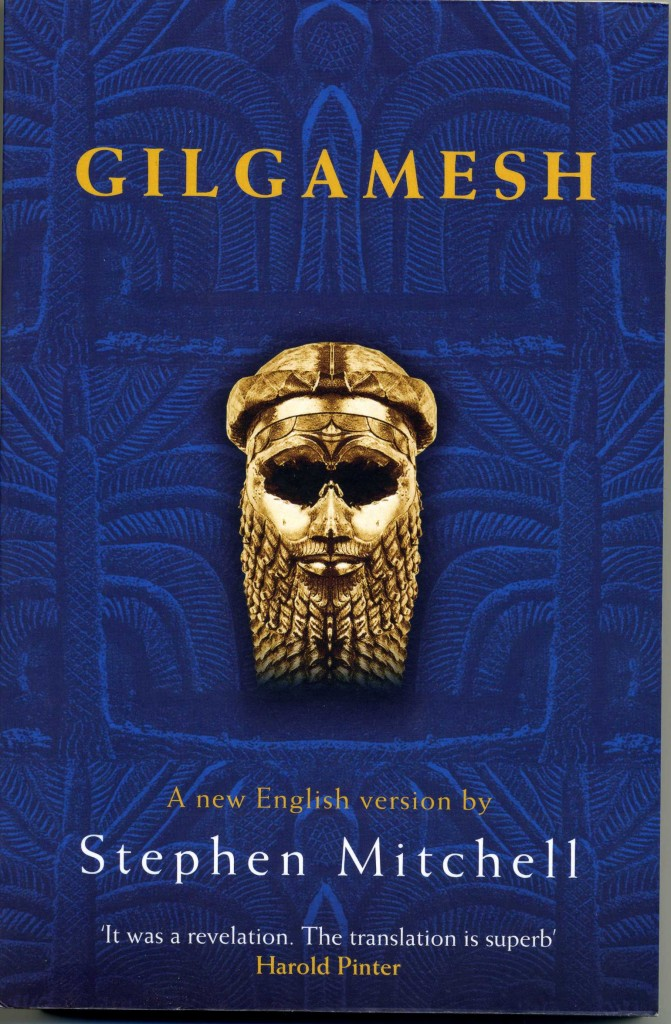 an examination of the fear of death in the epic of gilgamesh The search for immortality in the epic of gilgamesh essay - the fear of death and the search for eternal life is a cultural universal the ideology surrounding immortality transcends time and a plethora of cultures the theme, immortality appears in stories from the epic of gilgamesh, which was composed by ancient.